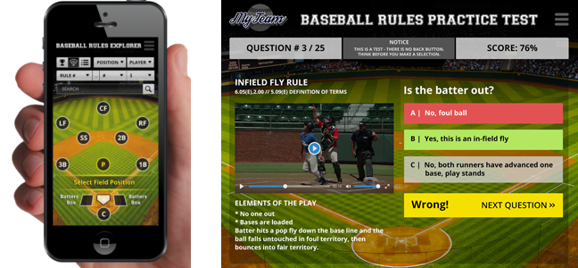 Umpire's Media App Screenshot