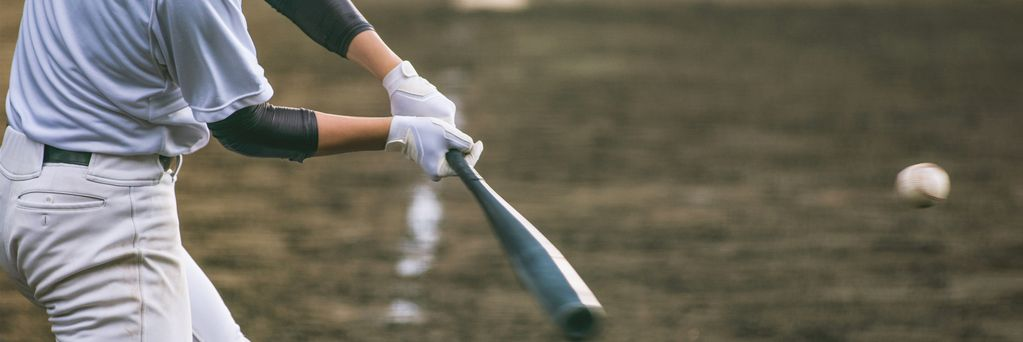https://www.sportsengine.com/ui_themes/assets/latest/images/portal/banners/baseball_coed_teen-1.jpg