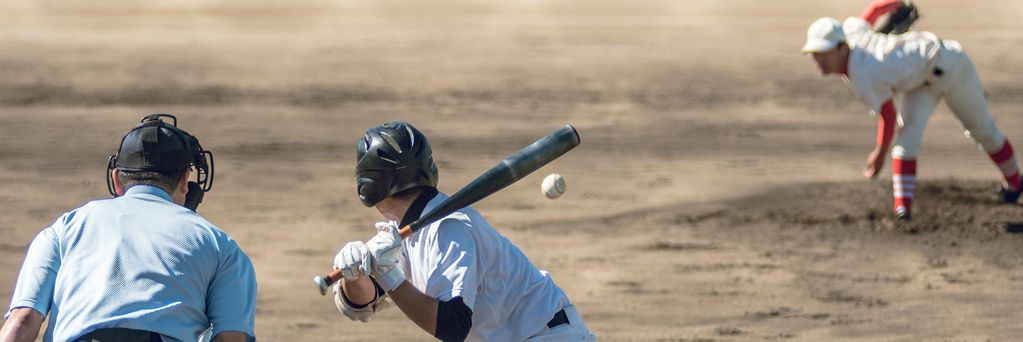 https://www.sportsengine.com/ui_themes/assets/latest/images/portal/banners/baseball_male_teen-2.jpg